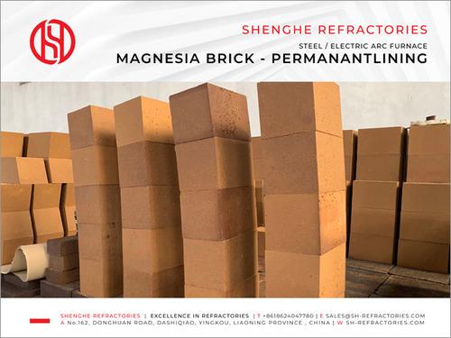 Fired Magnesia Brick