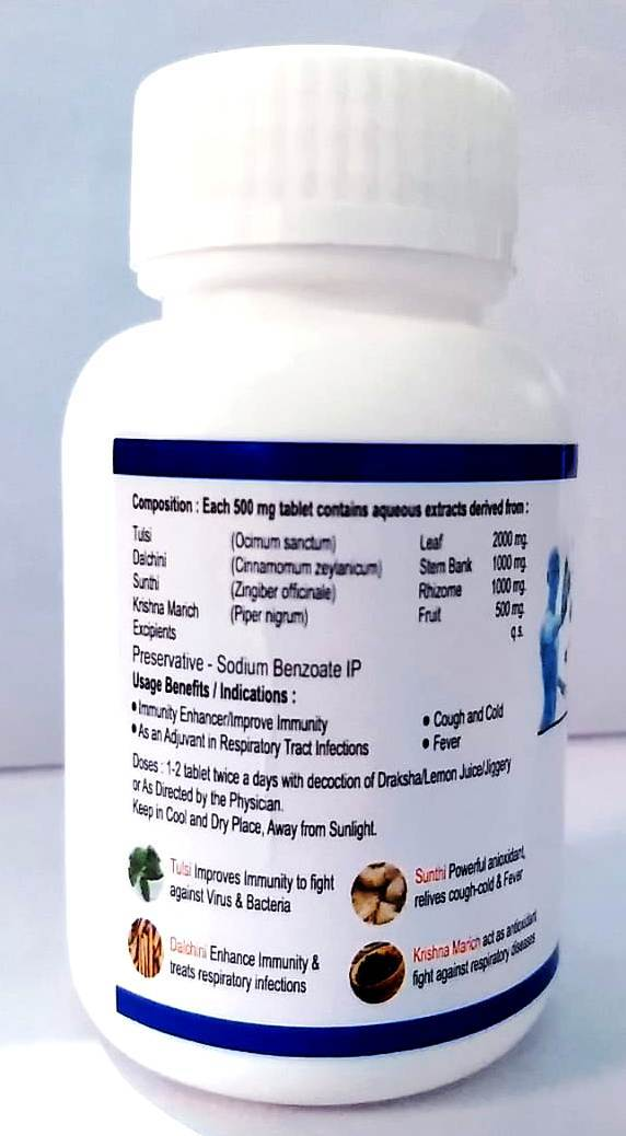 Ayush Kwath Immunity Booster Tablets