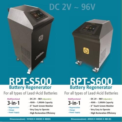 RPT-S600-S500 Battery Regenerator