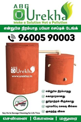 precast septic tanks for sale