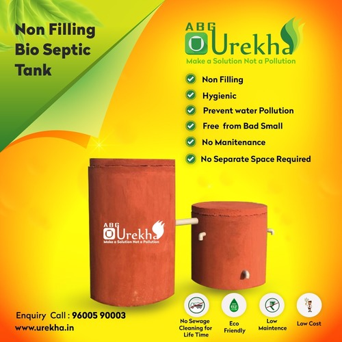 Bio septic tank for hotel