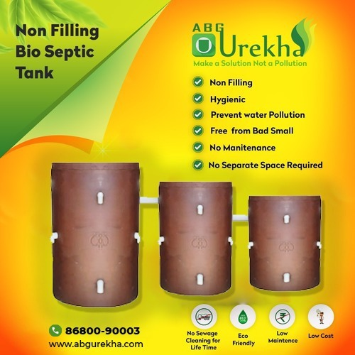 Ready made Non-Filling Bio septic tank