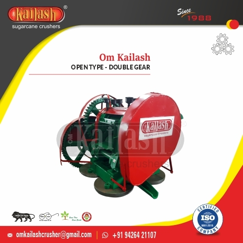Sugarcane juicer machine
