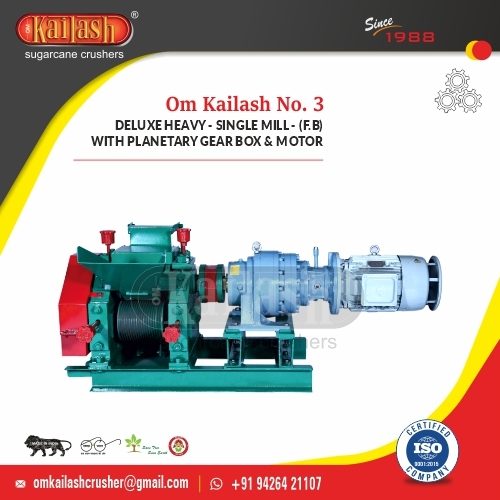 Jaggery Machinery for jaggery manufacturing machine price details for sugarcane crusher