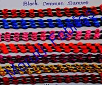 Black Common Damroo Dori