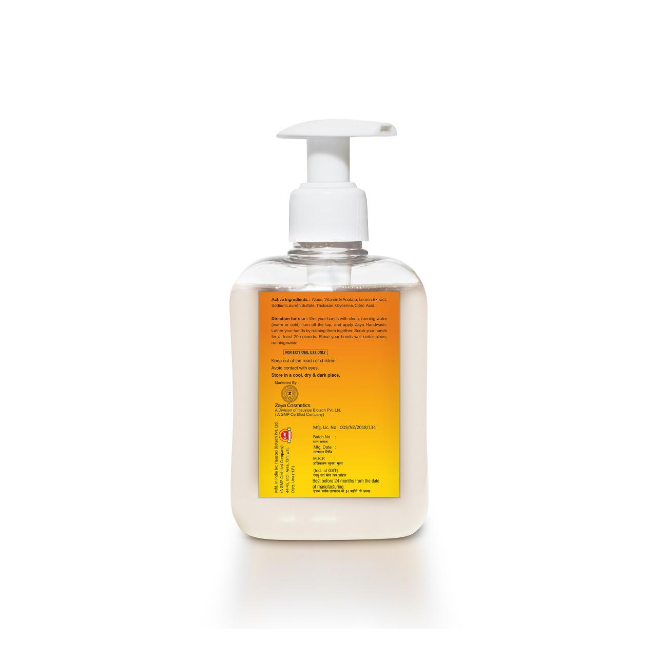 Germ Free Hand Wash