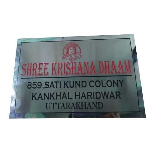 House Name Plates