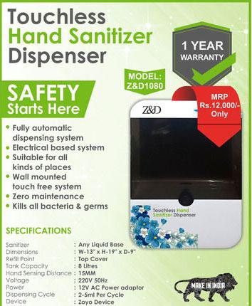Hand sanitizer dispenser machine