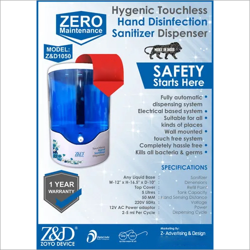 HYGENIC TOUCHLESS HAND DISINFECTION SANITIZER DISPENSER