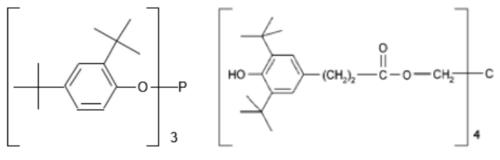 Antioxidant B 225 (PUREstab B225)