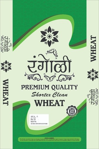 Branded Wheat Bag