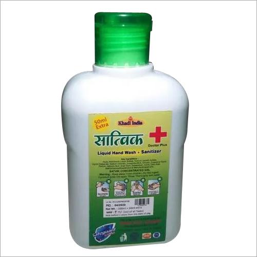 Herbal Sanitizer Spray