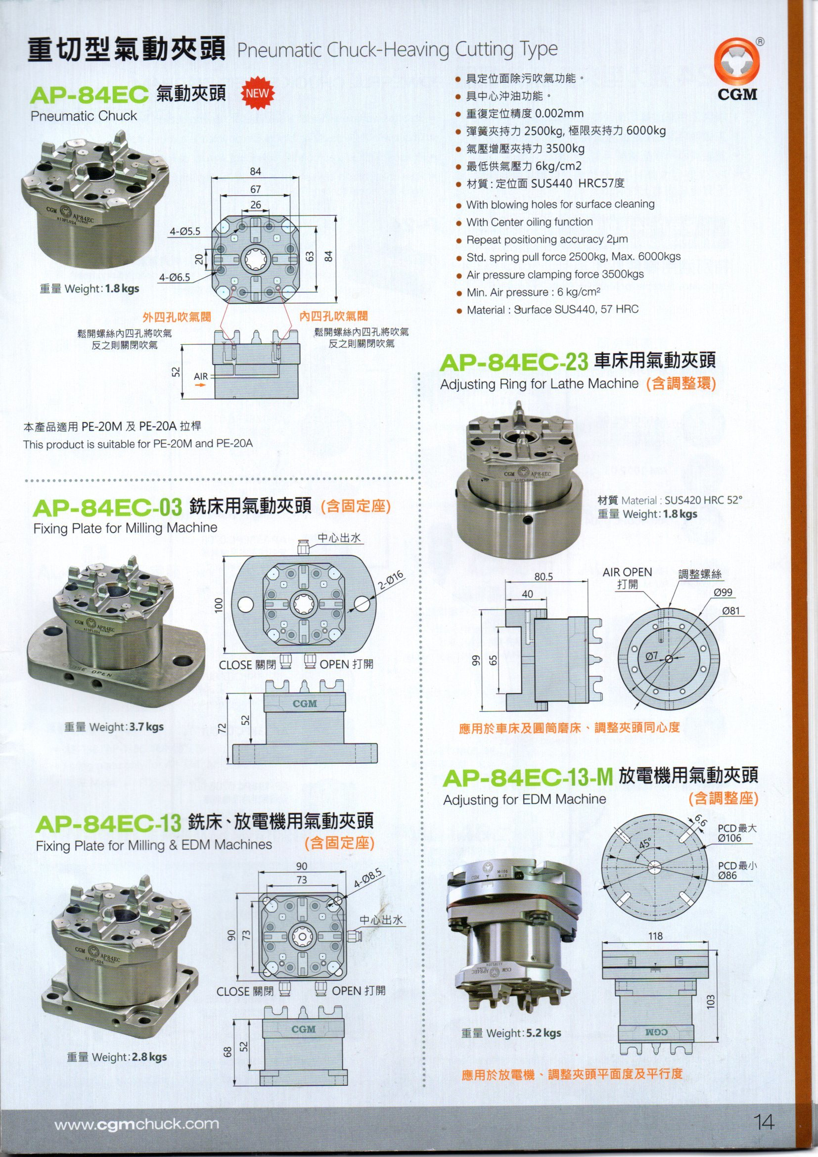 Air Chuck for Milling Machine