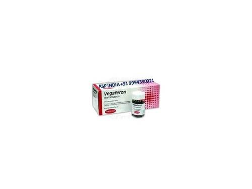 Vegaferon 100 Mg 5 Ml Oral Solusyon 10 Flakon