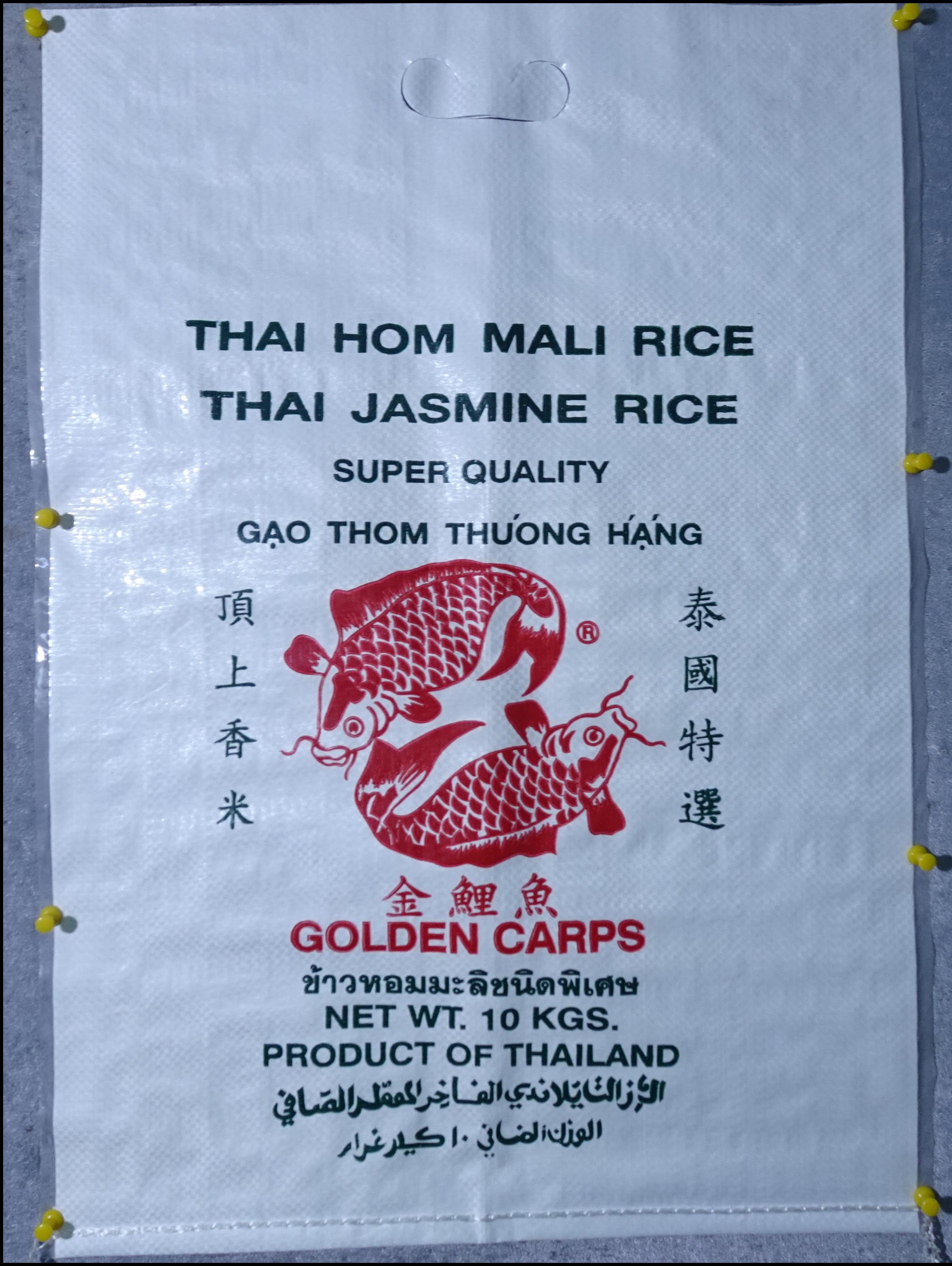 THAI RICE (THANYA RICE THAILAND)