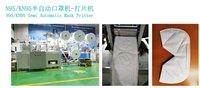 N95/KN95 Automatic Mask Printer