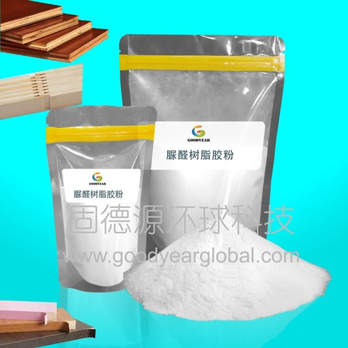 One Shot UF Resin Powder