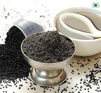 Organic Black Cumin Seed Cake Powder