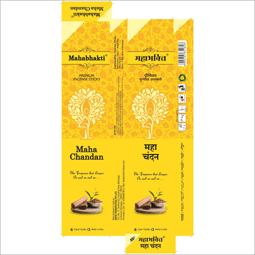 Sandalwood Fragrance Incense Stick
