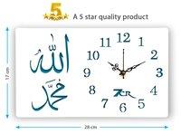 Printed Wall Clock