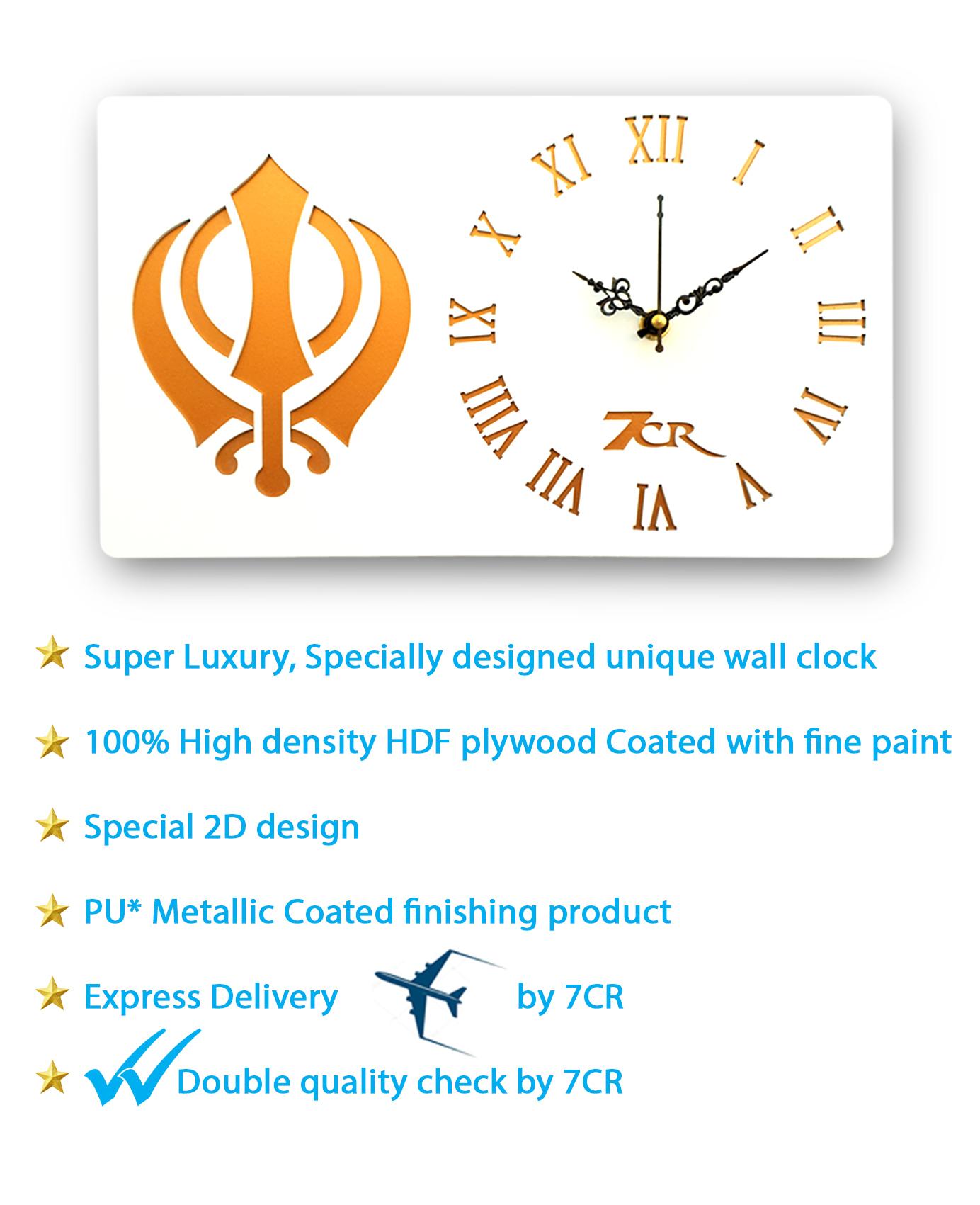 Khanda Shape Roman Wall Clock