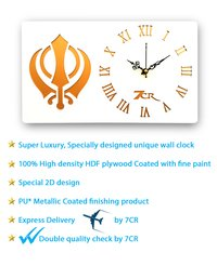 Khanda Shape Roman Wall Clock