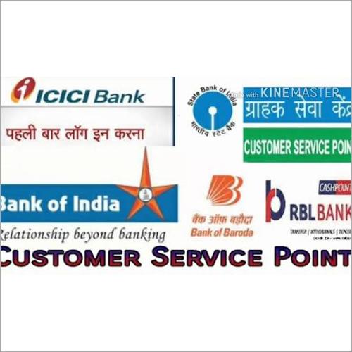 White Label Banking