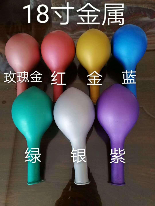 10inch 10g chrome balloon