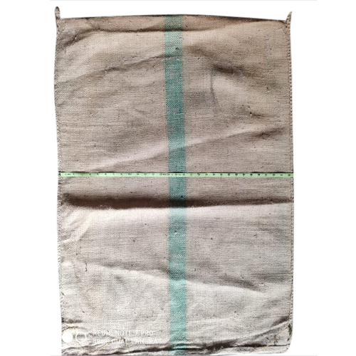 Green Line Rice Bags