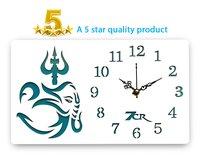 White Trishul Wall Clock