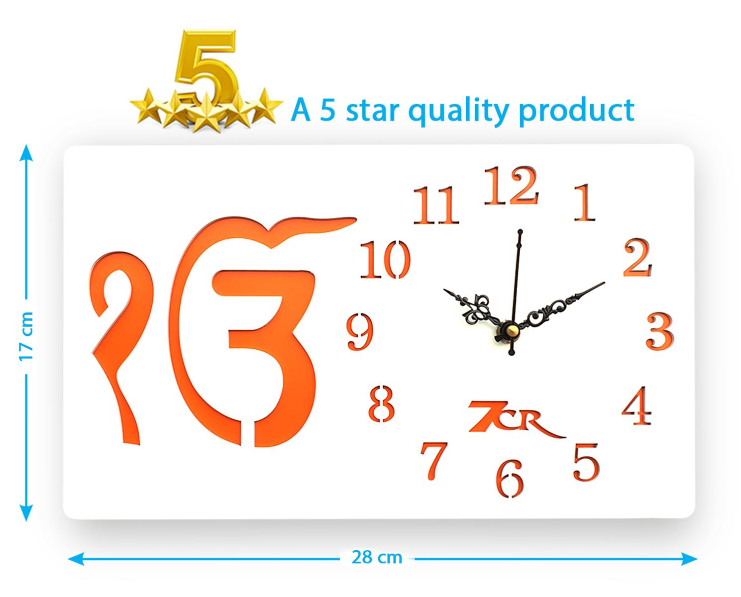 Onkar Wall Clock