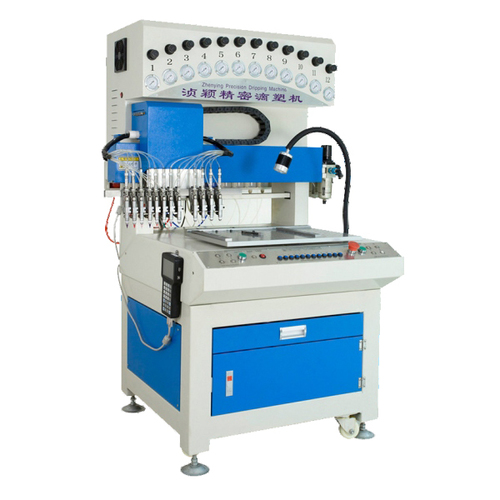 PVC Double Side Making Machine