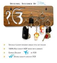 Khanda Shape Key Chain Holder