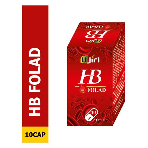 HB Folad Capsule