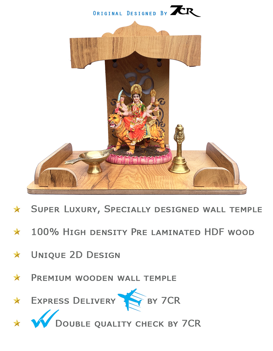 Hdf Wood Temple
