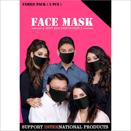 Safety Face Mask