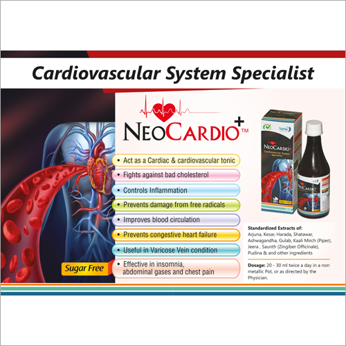 Ayurvedic Cardiovascular Syrup