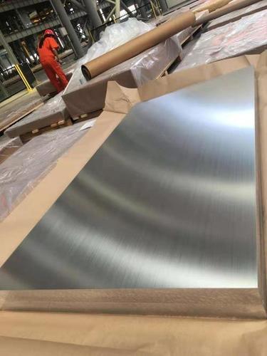 Aluminum lates