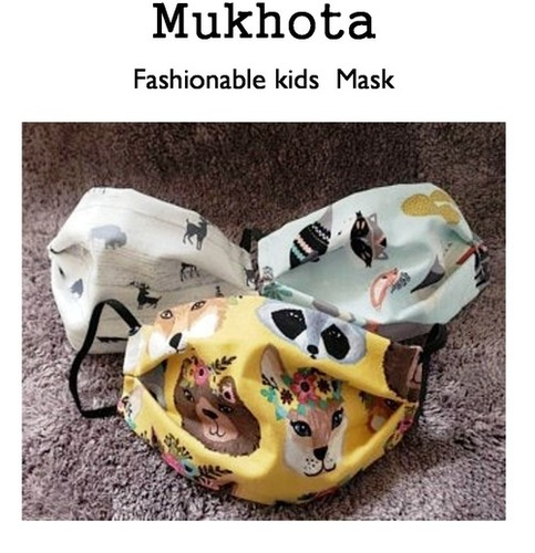 Mukhota Fashionable Kids Mask