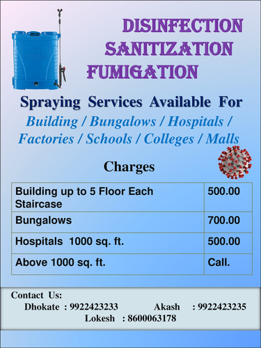 Sanitization Product & Services