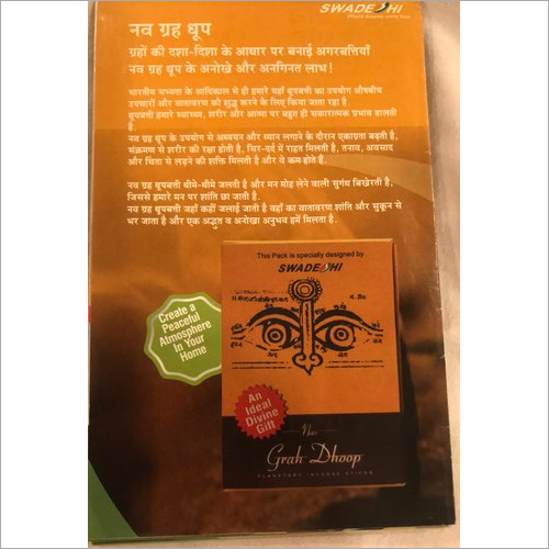 Herbal Dhoop