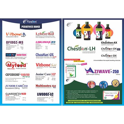 Pediatrics Products