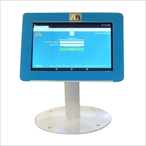 SMS Based Token System