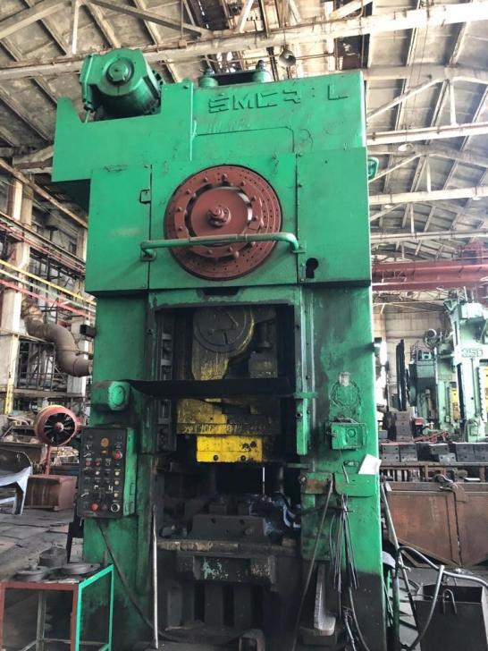 LZK 1600 Smeral 1600 Ton Hot Forging Press