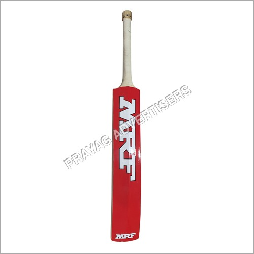 Full Bat Cover Cricket Bat Sticker