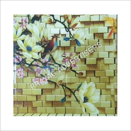 Customized Printed Tiles