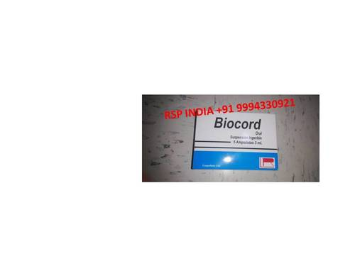 Biocord Oral 5 Ampules