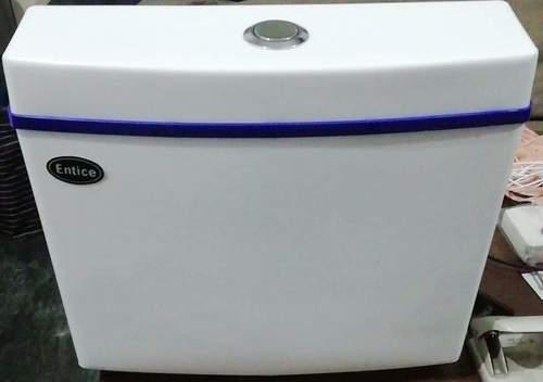 Slim Square Centerpush Cistern