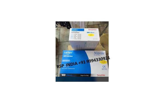 Labserv Nitrile Powder Free Gloves