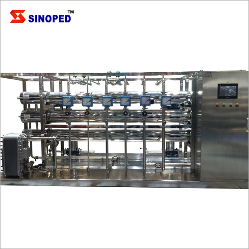 RO Water Plant Machine For Pharmaceutical